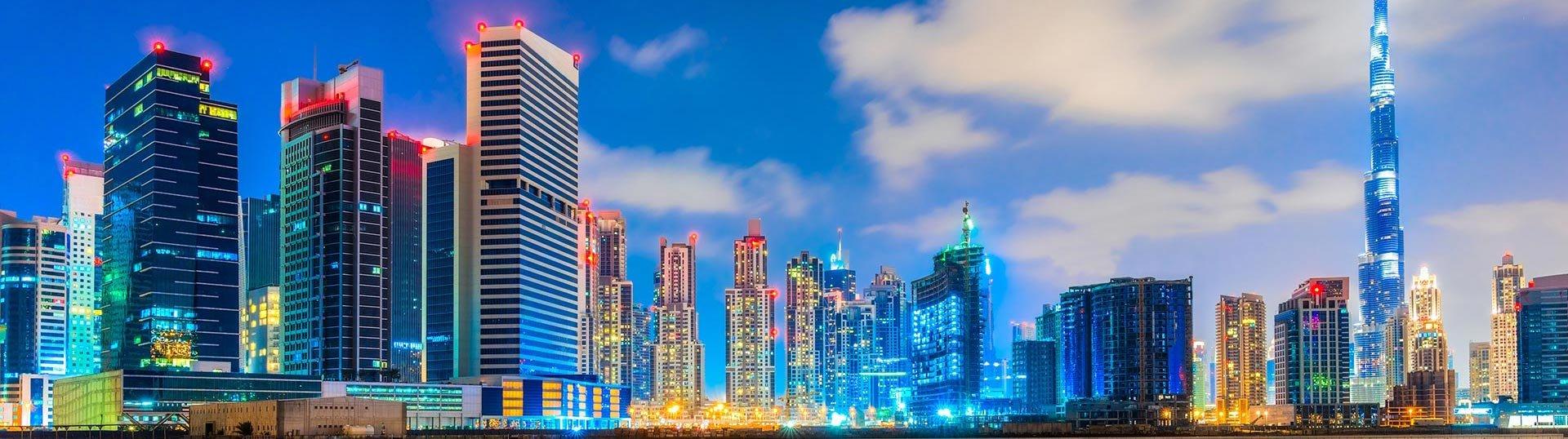 About_Dubai_AEEDC